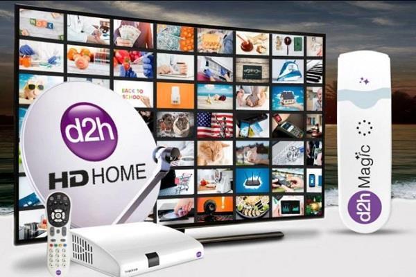 लॉकडाउन के चलते D2h ने घटाई HD और SD सेटटॉप बॉक्स की कीमतें, जानें नए दाम