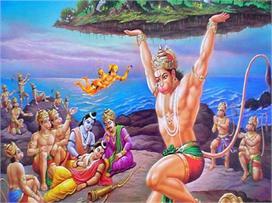 हनुमान जयंती के शुभ अवसर पर करें सुंदरकांड का पाठ, मिलेगा...