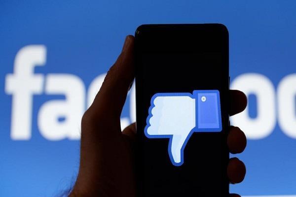 लीक हुआ 27 करोड़ Facebook यूजर्स का डाटा, मात्र 41,500 रुपये में बिक रही करोड़ों यूजर्स की डिटेल्स