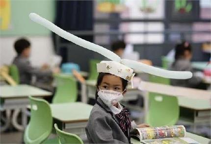 लॉकडाउन के बाद चीन के स्कूलों में यूं अपनाई जा रही सोशल डिस्टेंसिंग