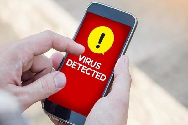 स्मार्टफोन्स पर मंडरा रहा हैकिंग का खतरा, आपके निजी डाटा को एक्सैस कर सकते हैं हैकर्स