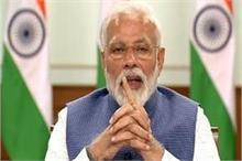 PM मोदी जी ने 5 अप्रैल को दीया जलाने के लिए क्यों चुना 9...