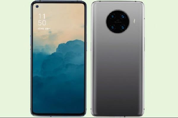 Oppo 13 अप्रैल को लॉन्च करेगी Reno Ace 2 5G स्मार्टफोन