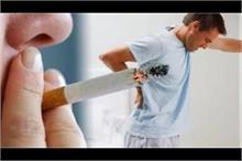 धूम्रपान वालों को पीठ दर्द का अधिक खतराः रिसर्च