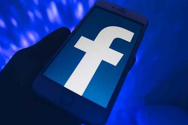 Facebook ने लॉन्च किया Quiet Mode फीचर, सोशल मीडिया की लत से दिलाएगा छुटकारा