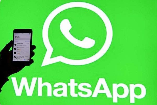 WhatsApp का अनोखा दावा, लॉकडाउन के दौरान फर्जी मैसेजिस में आई 70% की कमी