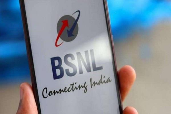 BSNL ने लॉन्च किया धांसू ऑफर, चार महीने तक दे रही फ्री सब्सक्रिप्शन