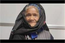 Salute: शहीद की पत्नी ने पीएम केयर्स फंड में दान कर दी जीवन...