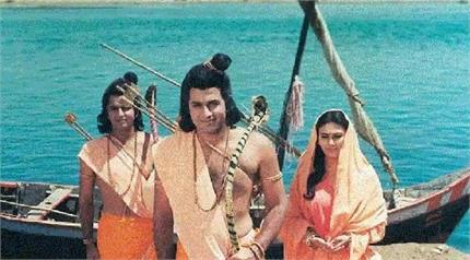 World Record : एक बार फिर मिला रामायण को प्यार, तोड़े टीआरपी के...
