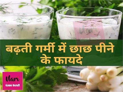 Healthy Drink: ठंडी-ठंडी लस्सी के फ्री फायदे