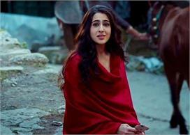 Lockdown: सारा ने फैंस को करवाई पूरे ' India' की सैर,...