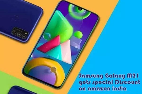 सैमसंग ने दी 6000mAh बैटरी वाले इस शानदार स्मार्टफोन पर छूट