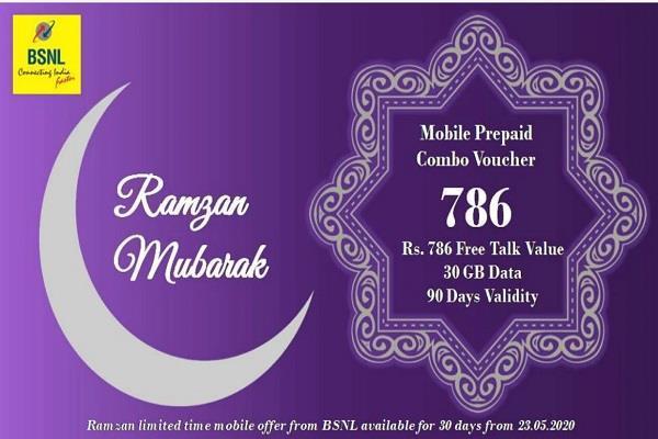 BSNL ने पेश किया Eid 2020 स्पैशल प्लान, यूजर्स को मिलेगा फुल टॉकटाइम और 30GB डाटा