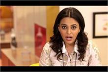 वकील ने स्वरा को कहा मूर्ख तो अभिनेत्री ने लगाई अच्छी क्लास!