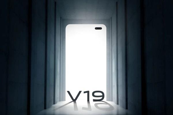 Vivo अपने सबसे लेटैस्ट V19 स्मार्टफोन की आज आयोजित करेगी सेल