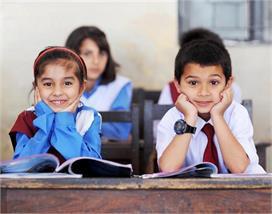 पंजाब सरकार का बड़ा फैसला, दूरदर्शन पर प्रसारित होगा स्कूल...