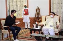महाराष्ट्र के गवर्नर से सोनू सूद ने की मुलाकात, राज्यपाल ने...