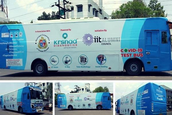 भारत में बनाई गई पहली बस जो करती है कोरोना वायरस का टैस्ट