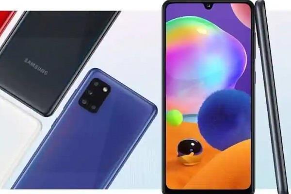 सैमसंग ने लॉन्च किए दो नए स्मार्टफोन्स, जानें कीमत और स्पेसिफिकेशन्स