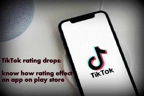 प्ले स्टोर पर गिर गई है TikTok एप्प की रेटिंग, जानें अब क्या होगा
