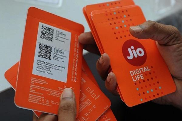 रिलायंस जियो का सबसे किफायती कॉलिंग प्लान, 129 रुपये में 28 दिनों के लिए मिलेगी ये सुविधा