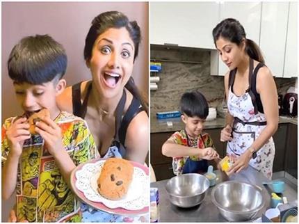 शिल्पा शेट्टी ने बेटे वियान के साथ मिलकर बनाई टेस्टी कुकिज