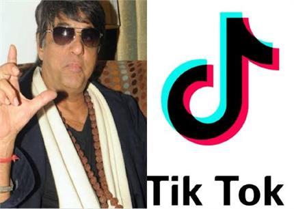 टिक टॉक की गिरती रेटिंग से खुश है मुकेश खन्ना, कहा- इसका बंद होना...