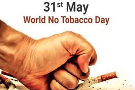 जारी रहेगा जिंदगी से खेल, संभलना आपको ही है, तंबाकू का भारत...