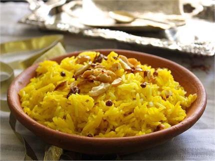 Ramadan 2020: घर पर बनाएं लजीज मीठा जर्दा पुलाव