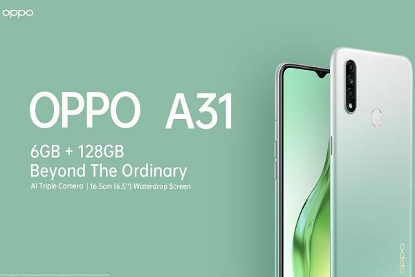 15 हजार से भी कम कीमत में Oppo लाई A31 का नया 6GB RAM /128 GB वेरिएंट