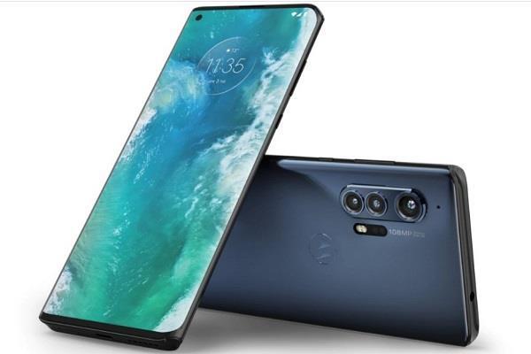 इस दिन भारत में लॉन्च होगा Motorola Edge+ स्मार्टफोन, जानें संभावित कीमत
