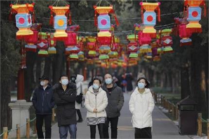 चीन के इस शहर ने मास्क पहनने की अनिवार्यता को किया खत्म