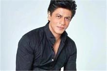 शाहरुख खान ने कोरोना जंग में एक बार फिर की मदद