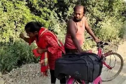 बेटी के जज्बे को सलाम, बीमार पिता को साथ लेकर किया 1000 KM का सफर
