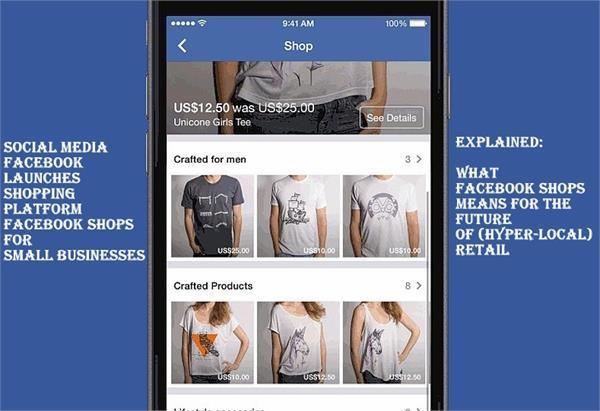 फेसबुक ने छोटे कारोबारियों के लिए लॉन्च किया Shops फीचर, अब ऑनलाइन कर सकेंगे व्यापार
