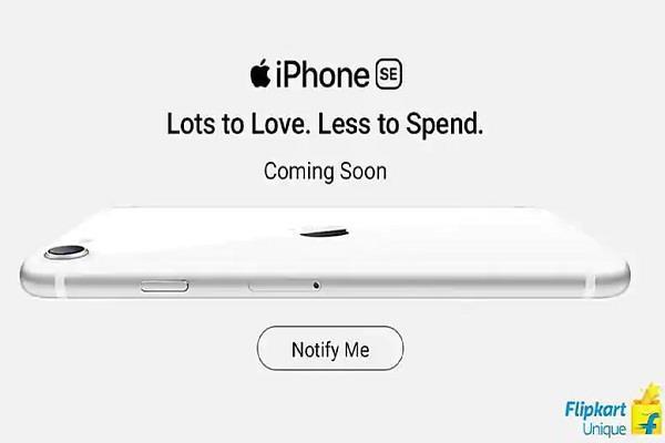 शुरू होने वाली है iPhone SE 2 की बिक्री, Flipkart पर कर सकेंगे रजिस्टर