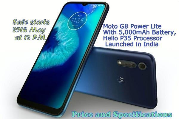 5000mAh की बैटरी के साथ लॉन्च हुआ Moto G8 Power Lite, कीमत 9000 रुपये से भी कम