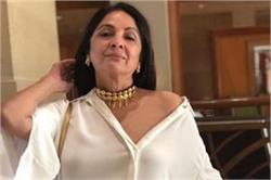 नीना गुप्ता ने बताई- हेयर कलरिंग की नई ट्रिक