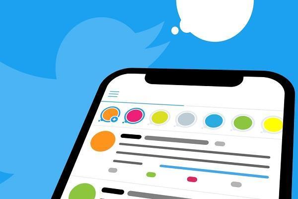अपमानजनक ट्वीट करने पर अब मिलेगा अलर्ट, Twitter में शामिल होगा नया फीचर
