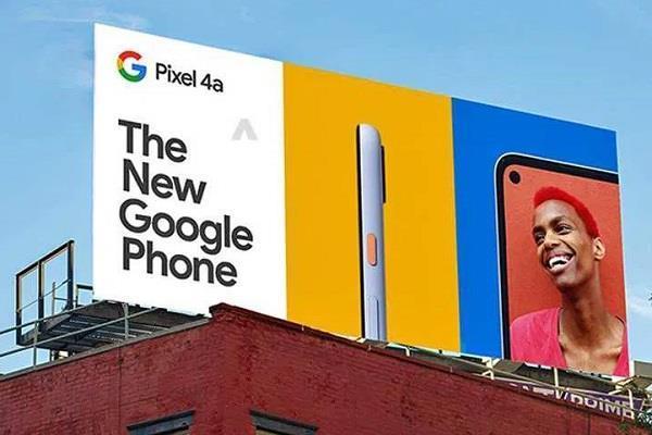 iPhone SE 2 की टक्कर में गूगल लाएगी किफायती Google Pixel 4a, मई के आखिर में हो सकता है लॉन्च