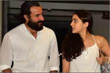 तो इस वजह से पापा सैफ के साथ नहीं रहती सारा अली खान!