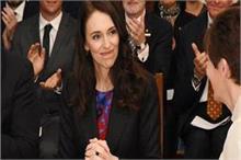 न्यूजीलैंड महिला PM का काबिल-ए-तारीफ काम, आखिरी कोरोना मरीज...