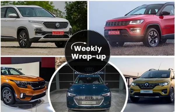 ऑटोमोबाइल से जुड़ी इस हफ्ते की टॉप 5 न्यूज़, BMW 8 सीरीज़ से लेकर मारुति वैगनआर इलेक्ट्रिक तक सबकुछ