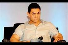 आटे के पैकेट में नोट बांटने की वायरल वीडियो पर आमिर ने बताई...