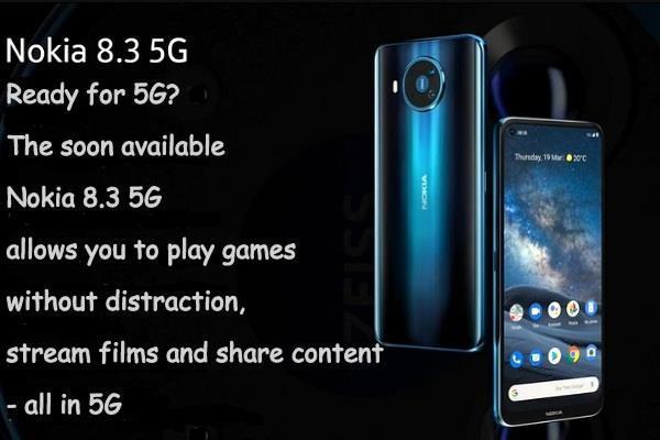 64MP कैमरे के साथ नोकिया ला रही नया स्मार्टफोन