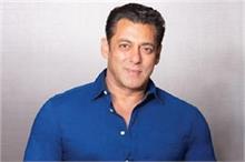 सलमान खान ने की कोरोना वॉरियर्स की मदद, बांटे 1 लाख हैंड...