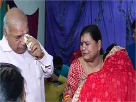सास-ससुर ने विधवा बहू की करवाई शादी, बेटी की तरह घर से की...