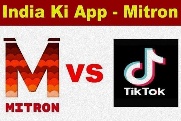 चीनी एप्प TikTok को जोरदार टक्कर दे रही भारत की Mitro एप्प, एक महीने में हो गए 50 लाख डाउनलोड्स
