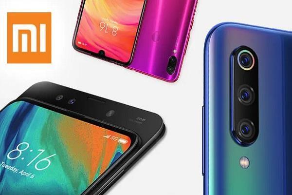 Xiaomi ने बढ़ाए इन स्मार्टफोन्स के दाम, जानें नई कीमत