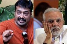 PM Modi के आर्थिक पैकेज पर बोले अनुराग, कहा- बस पैसे नही है...